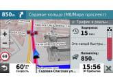 Навигатор Garmin DriveSmart 55 Russia MT