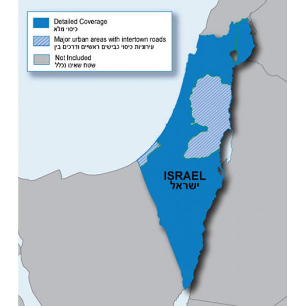 Карта Garmin Navteq City Navigator: Israel NT
