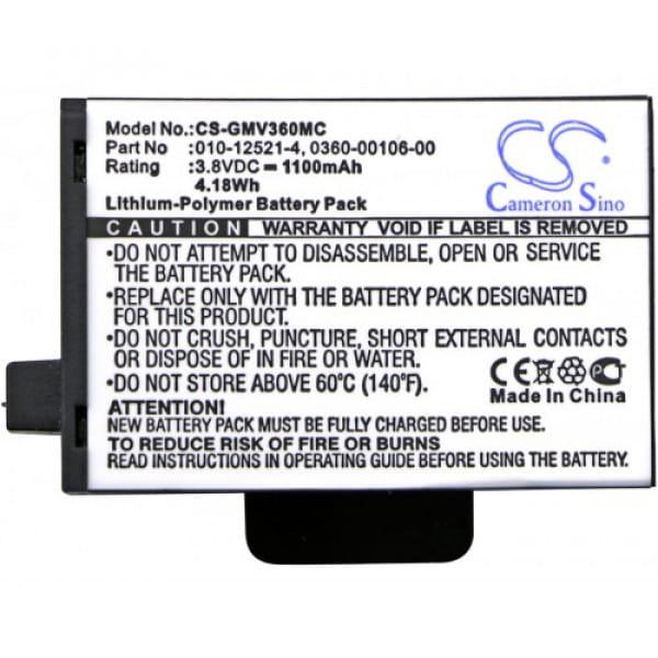 Аккумуляторная батарея Garmin для Virb 360