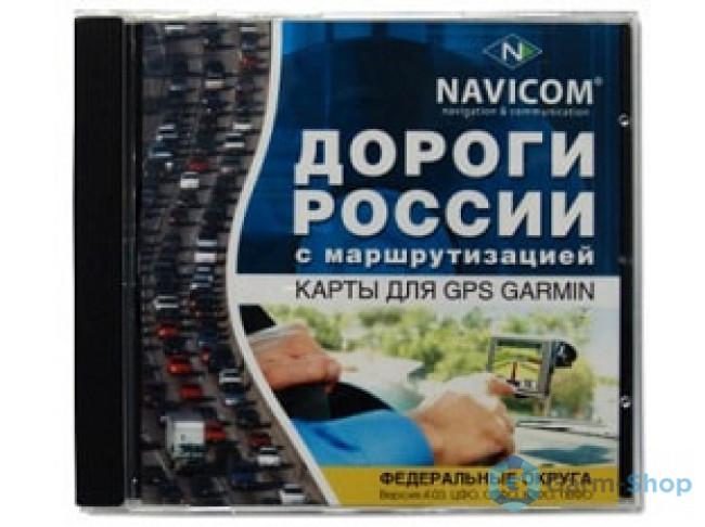 NR011-00002-01  в фирменном магазине Garmin