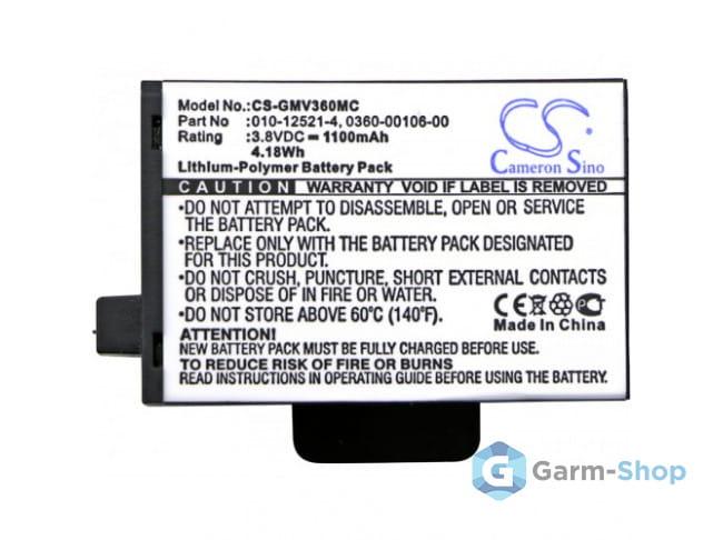 для Virb 360 CS-GMV360MC в фирменном магазине Garmin