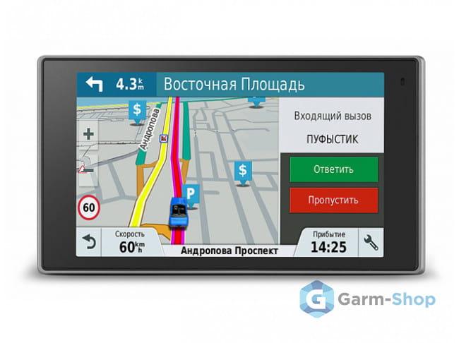 DriveLuxe 50 LMT 010-01531-45 в фирменном магазине Garmin