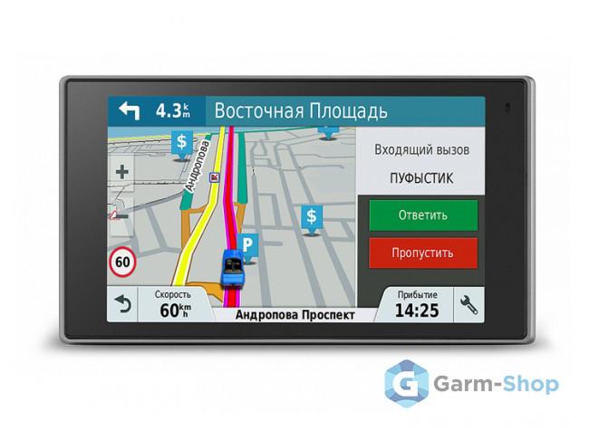 DriveLuxe 51 RUS LMT 010-01683-46 в фирменном магазине Garmin