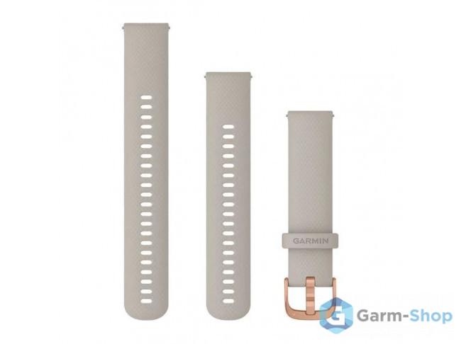Quick Release 20 мм (силиконовый) песочный с застежкой цвета роз 010-12932-12 в фирменном магазине Garmin