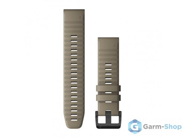 QuickFit 22 мм (силикон) песочный 010-12863-02 в фирменном магазине Garmin
