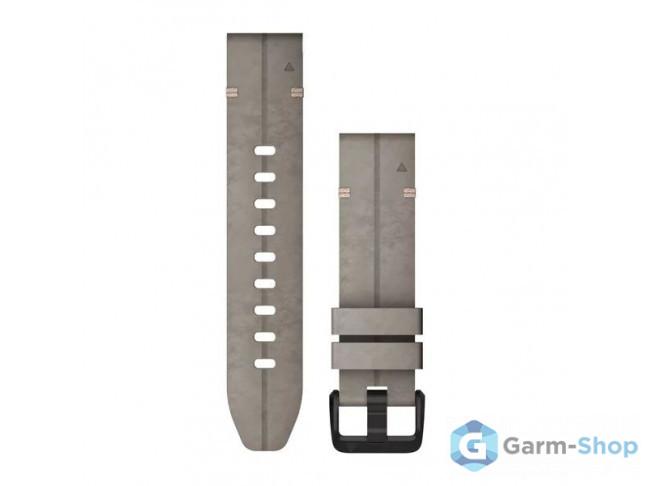QuickFit 20 мм (кожа, замшевый) серый сланец 010-12876-00 в фирменном магазине Garmin