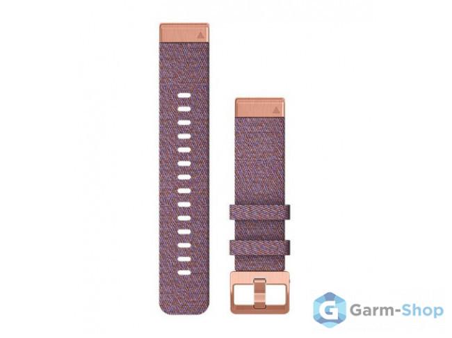 QuickFit Purple Horizon Nylon Band 010-12873-00 в фирменном магазине Garmin